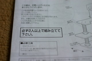 b0006801_23595922.jpg