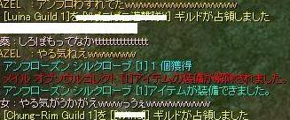 b0098610_1055071.jpg