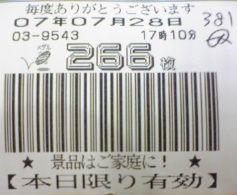 f0065228_18421729.jpg