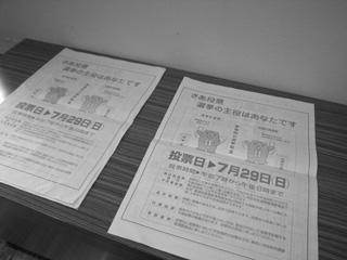 e0064530_1937836.jpg