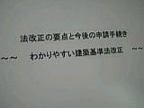 c0006432_1014733.jpg