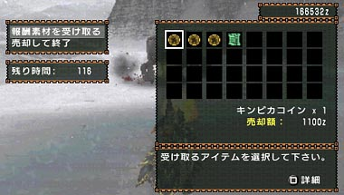 d0120933_1044356.jpg
