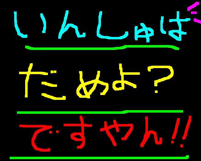 f0056935_1854827.jpg