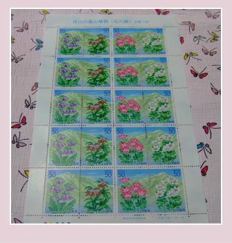 7月28日切手シート