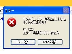 a0008549_133414.jpg