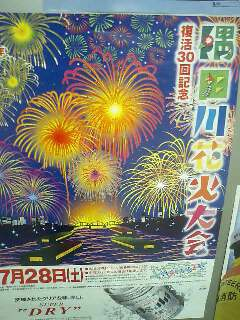 e0045856_2012086.jpg