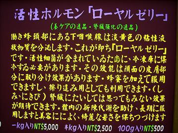 b0031759_195642.jpg