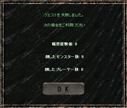 f0140764_015752.jpg