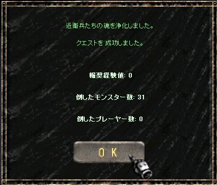 f0140764_2431258.jpg