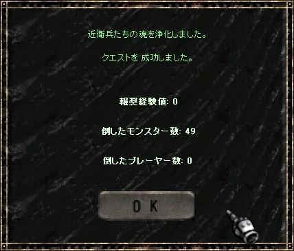 f0140764_254695.jpg