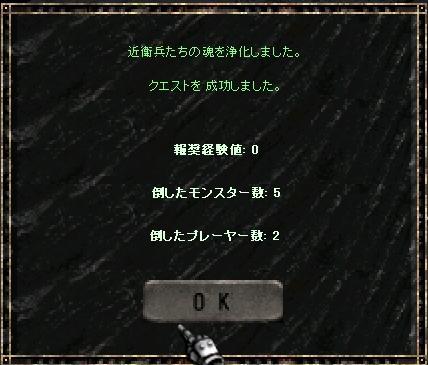 f0140764_274458.jpg