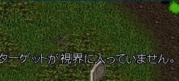 b0112066_6563044.jpg