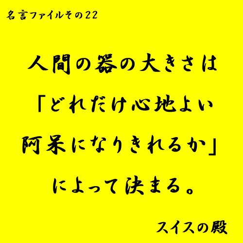 b0038588_1615769.jpg
