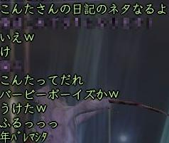 b0052588_1627149.jpg