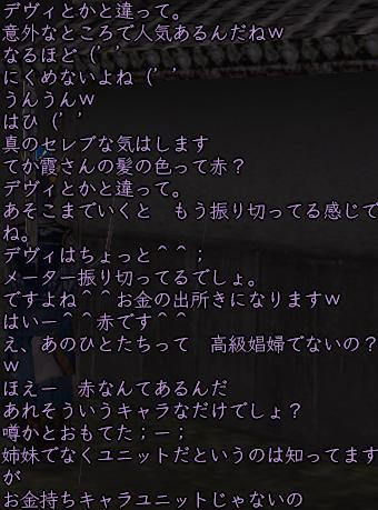 b0052588_16373427.jpg