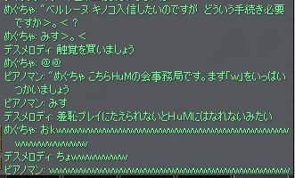 c0022896_11554913.jpg