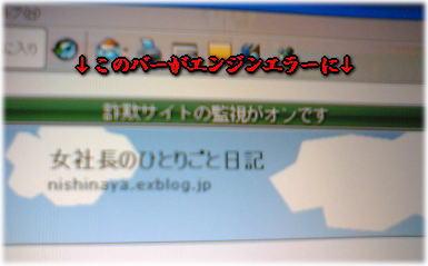 a0075802_1145587.jpg