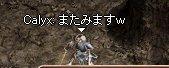 b0078004_21125287.jpg