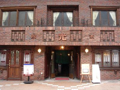 札幌・小樽カフェめぐり_c0077407_2140852.jpg