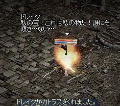 f0101117_19554754.jpg