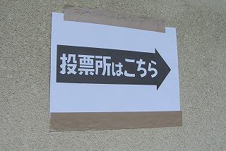 a0087818_15482759.jpg