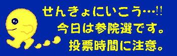 a0043520_3114458.jpg