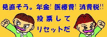 a0043520_312519.jpg