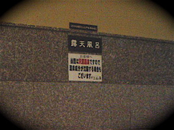 b0065730_19345578.jpg