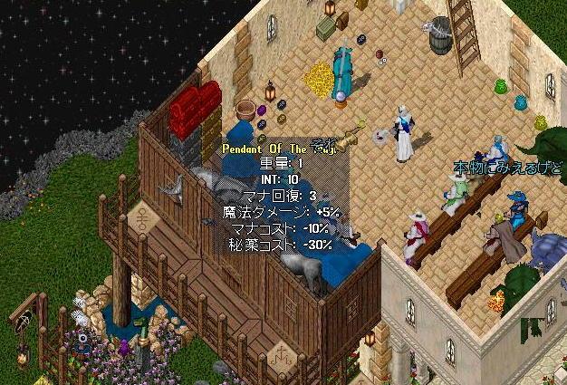 d0040030_9402136.jpg