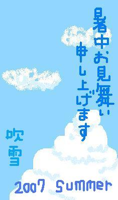 c0125631_14614100.jpg