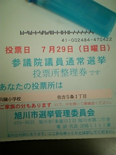 d0111435_16114732.jpg