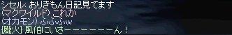 b0010543_223694.jpg