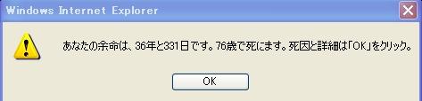c0080443_8284494.jpg