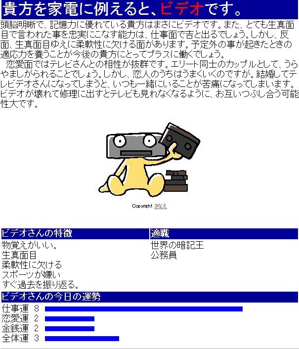 c0080443_830313.jpg