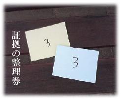 f0084643_20102293.jpg