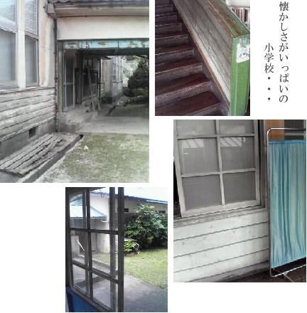 f0084643_220227.jpg