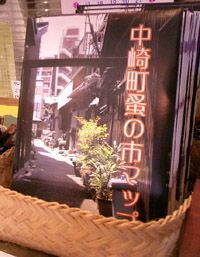 中崎町の10円MAP_a0043747_15212851.jpg