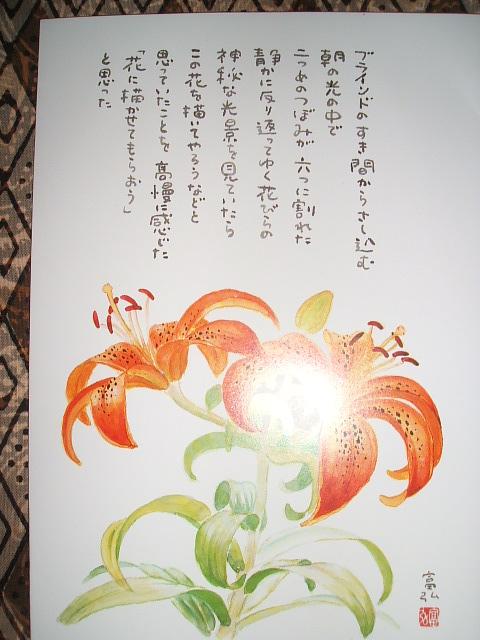 f0113862_16474557.jpg