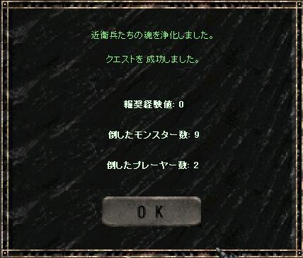 f0140764_21475373.jpg