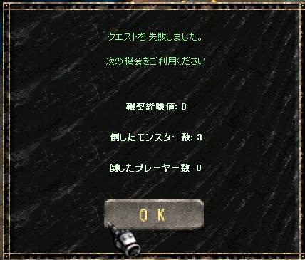 f0140764_2239289.jpg
