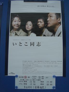 池袋フラ~新宿エイサー_c0100865_7382543.jpg