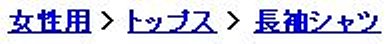 ジョイスティック、実はブランド。_c0004568_19561724.jpg