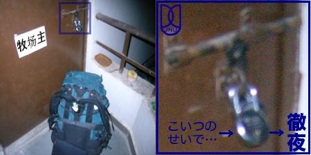 f0031373_13415167.jpg