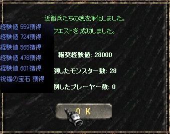 f0109674_313546.jpg