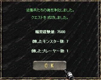 f0109674_3155938.jpg