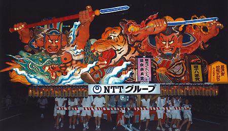 青森ねぶた祭 VS 八戸三社大祭_d0061678_1714895.jpg