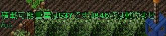 UOの設定について_a0100479_1716259.jpg