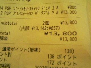 b0026380_805787.jpg