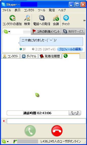f0012283_371679.jpg
