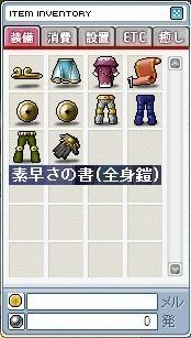b0085193_219829.jpg